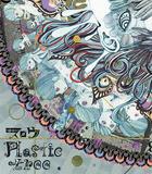Slow (Normal Edition)(Japan Version)