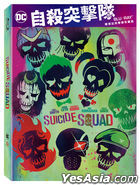 Suicide Squad (2016) (Blu-ray) (2-Disc Extended Edition) (Digibook) (Taiwan Version)