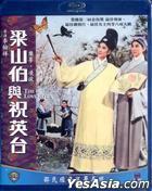The Love Eterne (Blu-ray) (Taiwan Version)