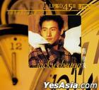 Selection Jacky Cheung (LPCD45 II) (Limited Edition)