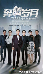 Years of Passion (2018) (DVD) (Ep. 1-40) (End) (China Version)