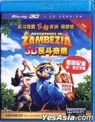 Adventures In Zambezia (2012) (Blu-ray) (2D + 3D) (Hong Kong Version)