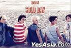 B1A4 Mini Album Vol. 5 - Solo Day (Cover B) (Taiwan Limited Edition)