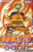 Naruto (Vol.26)