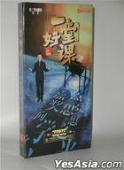 Yi Tang Hao Ke (DVD) (Ep. 1-12) (China Version)