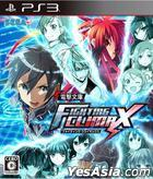 Dengeki Bunko FIGHTING CLIMAX (Japan Version)