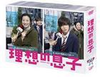 Riso no Musuko DVD Box (DVD) (Japan Version)