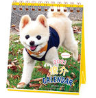 Shunsuke 2021 Mini Weekly Calendar (Japan Version)