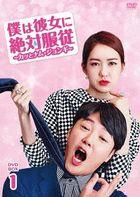 Ms. Temper & Nam Jung-Gi (DVD) (Box 1) (Japan Version)