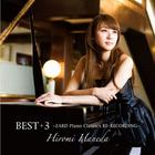 Best+3 -ZARD Piano Classics Re-recording (Japan Version)