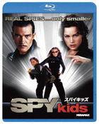 Spy Kids  (Blu-ray) (Japan Version)