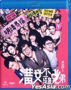 The Best Plan Is No Plan (2013) (Blu-ray) (Hong Kong Version)