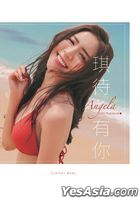 Angela 2020 Photobook