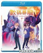 Digimon Adventure: Last Evolution Kizuna (2020) (Blu-ray) (Hong Kong Version)