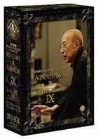 Sai no Kuni Shakespeare - Ninagawa x Shakespeare DVD Box 9 (DVD) (Japan Version)