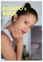 RISAKO's RULE Training and Lifestyle to Make Happy