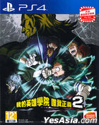 My Hero Academia: One's Justice 2 (Asian Chinese Version)