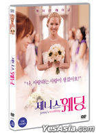 Jenny's Wedding (DVD) (Korea Version)