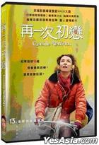 Camille Rewinds (2012) (DVD) (Taiwan Version)