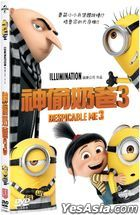 Despicable Me 3 (2017) (DVD) (Taiwan Version)