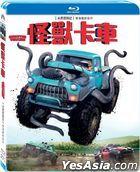 Monster Trucks (2016) (Blu-ray) (Taiwan Version)