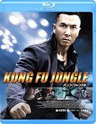 Kung Fu Jungle (Blu-ray) (Japan Version)