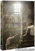 Vanishing Time: A Boy Who Returned (DVD) (雙碟裝) (韓國版)
