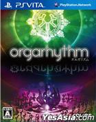 orgarhythm (オルガリズム) (日本版)