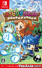 Typing Quest (Japan Version)