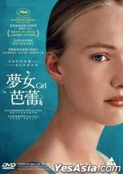 Girl (2018) (DVD) (Hong Kong Version)