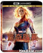 Captain Marvel (2019) (4K Ultra HD + Blu-ray) (Taiwan Version)