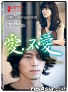 Come Rain、Come Shine (2011) (DVD) (Taiwan Version)