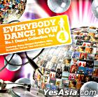 Everybody Dance Now Vol. 4 (Korea Version)