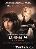 Passion (2012) (DVD) (Hong Kong Version)
