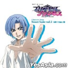 TV Animation Princess Princess Character Song Sweet Suite Vol.3 (Japan Version)
