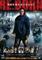 RE:BORN (DVD) (Japan Version)