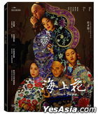 Flowers of Shanghai (1998) (Blu-ray) (4K Restored Edition) (Taiwan Version)