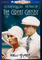 THE GREAT GATSBY (Japan Version)