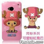 OneMagic HTC New One One Piece TPU Phone Cover - Chopper (Pink)