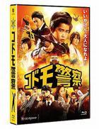 兒童警察 (Blu-ray)(日本版)