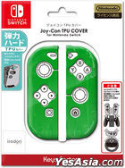 Nintendo Switch Joy-Con TPU COVER (Green) (Japan Version)