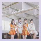 Stand by you  [Type B] (SINGLE+DVD) (Normal Edition) (Japan Version)