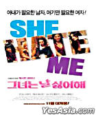 She Hate Me (DVD) (Korea Version)