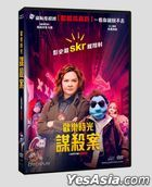 The Happytime Murders (2018) (DVD) (Taiwan Version)