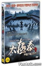 Wu Dang (DVD) (Korea Version)