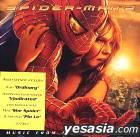 Spiderman 2 Original Soundtrack