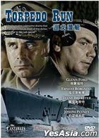 Torpedo Run (DVD) (Hong Kong Version)