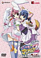Nurse Witch Komugi-chan - Magical te Z Vol.1 (First Press Limited Edition) (Japan Version)
