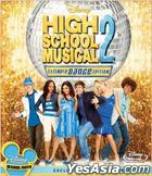 High School Musical 2 (Blu-ray) (Extended Dance Edition) (Hong Kong Version)