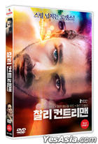 The Necessary Death of Charlie Countryman (DVD) (Korea Version)